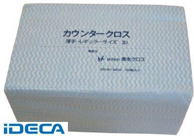 JR22014 カウンタークロス 450枚【送料無料】