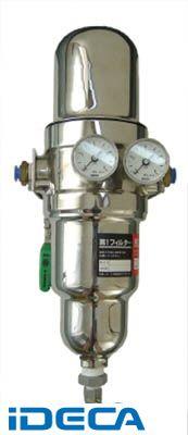 AP72705 高圧フィルター【送料無料】