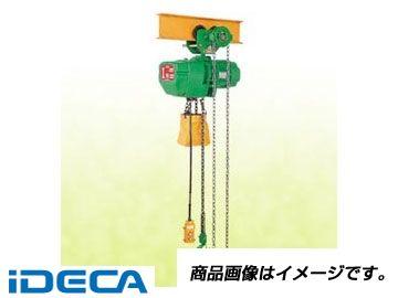 BU91330 直送 代引不可・他メーカー同梱不可 電気チェーンブロックFHG-TS型【送料無料】