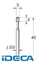 FN93641 軸付ボラゾン砥石 1本