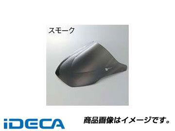 DN00965 スクリーン ダブルバブル スモーク BANDIT1250S/ABS 07-09