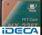 BM58478 FFT分析カード