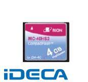 BR01545 メモリカード4GB