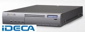 CN63611 i-proシリーズネットワークビデオデコーダー
