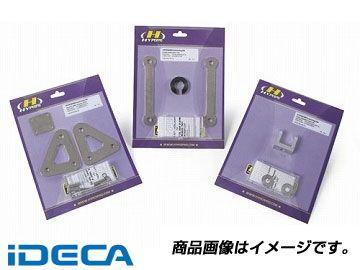 CU96894 ローダウンリンクKIT [プルロッド] -30mm GSF1250 BANDIT 07-09
