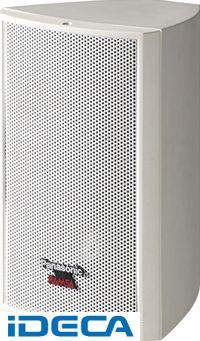 DM09119 12cmコーン型スピーカー:トランス内蔵 ホワイト