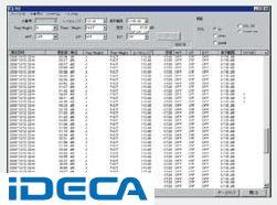 ER24203 VM-83管理ソフト