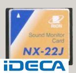 EW35689 実音モニターカード