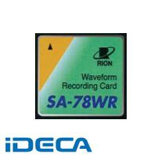 JW05263 波形収録カード