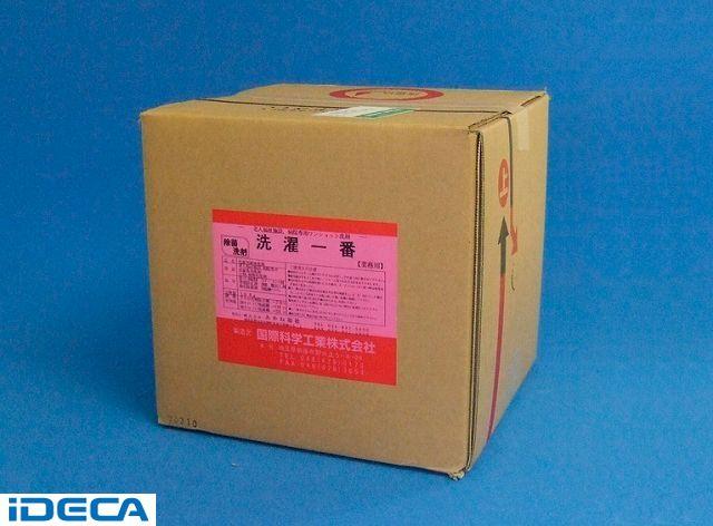 AR51270 洗濯一番 箱入 18kg