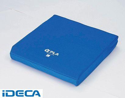 AS74908 アルファプラクッション 【1】撥水・防水カバータイプ