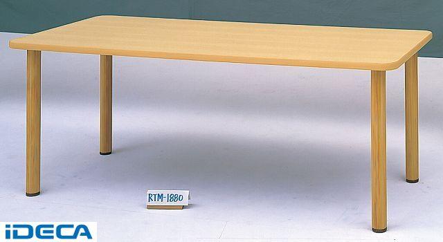 【個人宅配送不可】【個数:1個】DP30945 「直送」【代引不可・他メーカー同梱不可】 木調テーブル高さ調整機能付【1】RTM-1890