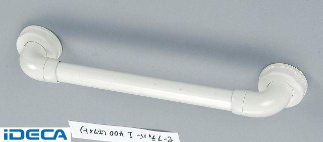 DS24395 セーフティバー ユニットバス用【1】I-400UB-N ホワイト