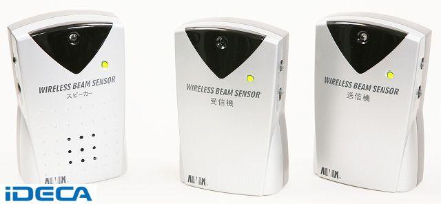 EL61470 ワイヤレスビーム式徘徊離床感知器