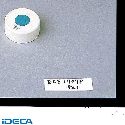 ES45806 ワイヤレス壁掛コール発信器