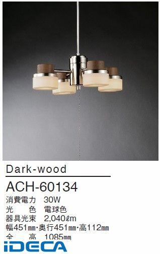 CP39667 LEDセパレートシーリングライト(LED30W)