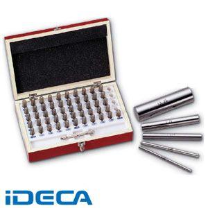 EN51896 直送 代引不可・他メーカー同梱不可 鋼ピンゲージセット AAシリーズ 0.005mmとび
