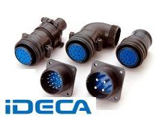 AU60063 【5個入】 丸型 MSコネクタ ウォールレセプタクル/ストレートバックシェル付 D/MS3100A(D190)-BSSシリーズ 防水・防滴タイプ