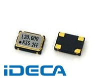 BU37741 【100個入】 水晶発振器 KC7050Bシリーズ (3.3V製品)