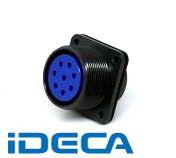 DM08670 【5個入】 丸型 MSコネクタ プラグ / プラグ単体 D/MS3106A D190 シリーズ 防水・防滴タイプ