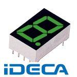 DM10468 【100個入】 1桁LED数字表示器 7セグLED