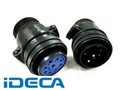 DP66636 【5個入】 MSタイプ丸形コネクタ ストレートプラグ 分割シェル D/MS3106Bシリーズ
