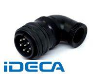 DS08295 【5個入】 丸型 MSコネクタ L型プラグ / アングルバックシェル付 D/MS3108A D190 -BASシリーズ 防水・防滴タイプ