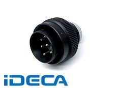 DS75459 【5個入】 丸形コネクタ ストレートプラグ CE01-6Aシリーズ