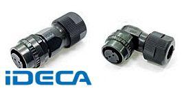 EU80341 【5個入】 CM10 シリーズ D タイプ 10芯 ストレートプラグ
