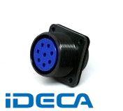 GW87289 【5個入】 丸型 MSコネクタ (プラグ / プラグ単体)D/MS3106A(D190)シリーズ 防水・防滴タイプ