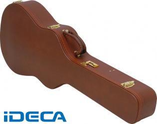 【個数:1個】AV42951 ギター用ハードケース