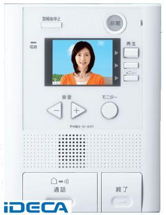 BN41015 セキュリティテレビドアホン カラーモニター付親機