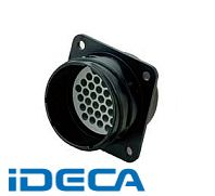 DM65381 【5個入】 丸形コネクタ ボックスレセプタクル CE01-2Aシリーズ