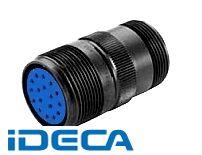 DW75084 【5個入】 MSタイプ丸形コネクタ ケーブルレセプタクル D/MS3101Aシリーズ
