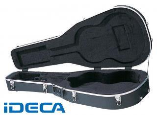 【個数:1個】EV63229 クラシックギター用ハードケース