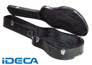 【個数:1個】JW74462 ギター用ケース