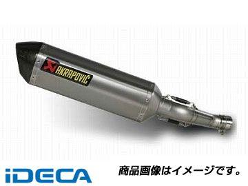 DN79906 e1仕様 S/O チタン ヘキサゴナルサイレンサー CBR600RR 07-08