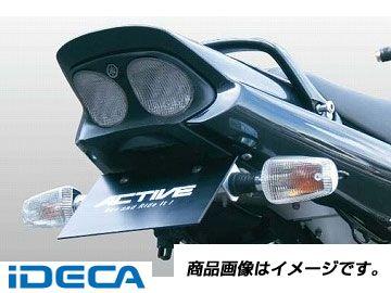 最新作の FN39341 フェンダーレスKIT FN39341 BLK -10 XJR1200/XJR1300 XJR1200/XJR1300 -10, J-TOP JAPAN:67bdae70 --- clftranspo.dominiotemporario.com
