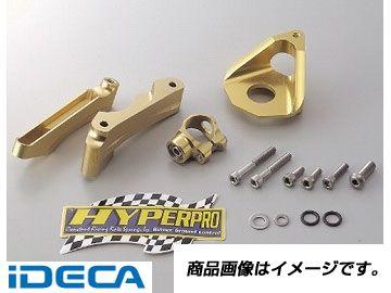 CU89089 CNCステダンステーSET 75mm GLD GSX1400 01-04