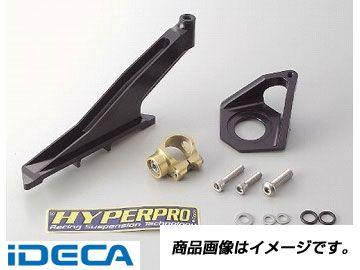 ES84398 CNCステダンステーSET 75mm BLK V-MAX ALL