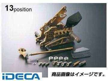 EN32592 バックステップ GLD プレッシャーSW付き CBR600RR 03-04