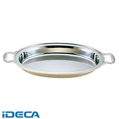 AL84722 UK18-8ユニット小判湯煎用フードパン 深型 30インチ