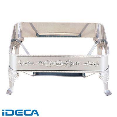 AM96583 UK18-8ユニット角湯煎用スタンド バラ 30インチ