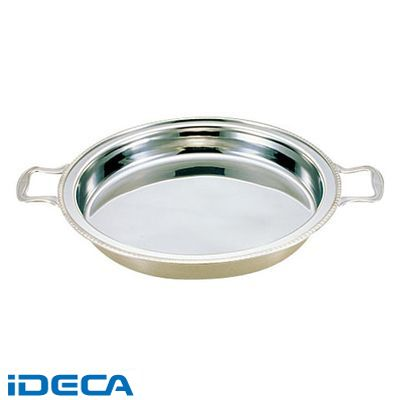 AP27789 UK18-8ユニット丸湯煎用 フードパン 深型 18インチ