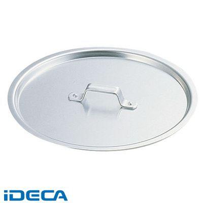 AP66103 SA円付鍋用アルミ蓋 60用