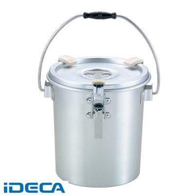 AP91177 アルマイト 丸型二重食缶 クリップ付 238