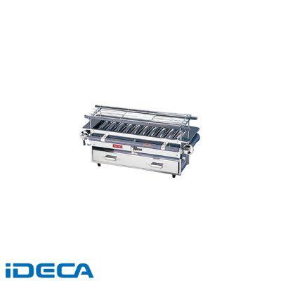 AR96835 SA18-0強力焼鳥器 (小) LPガス