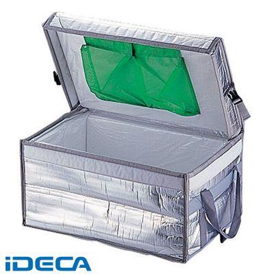 AS50898 保温・保冷ボックス サーモテナーA