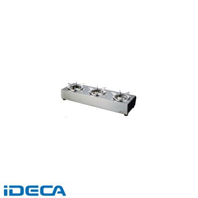 AT07135 サイフォン ガステーブル US-103 LPガス
