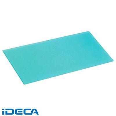 AU22551 ニュータイプ 衛生まな板 ブルー 2号 700×390×8
